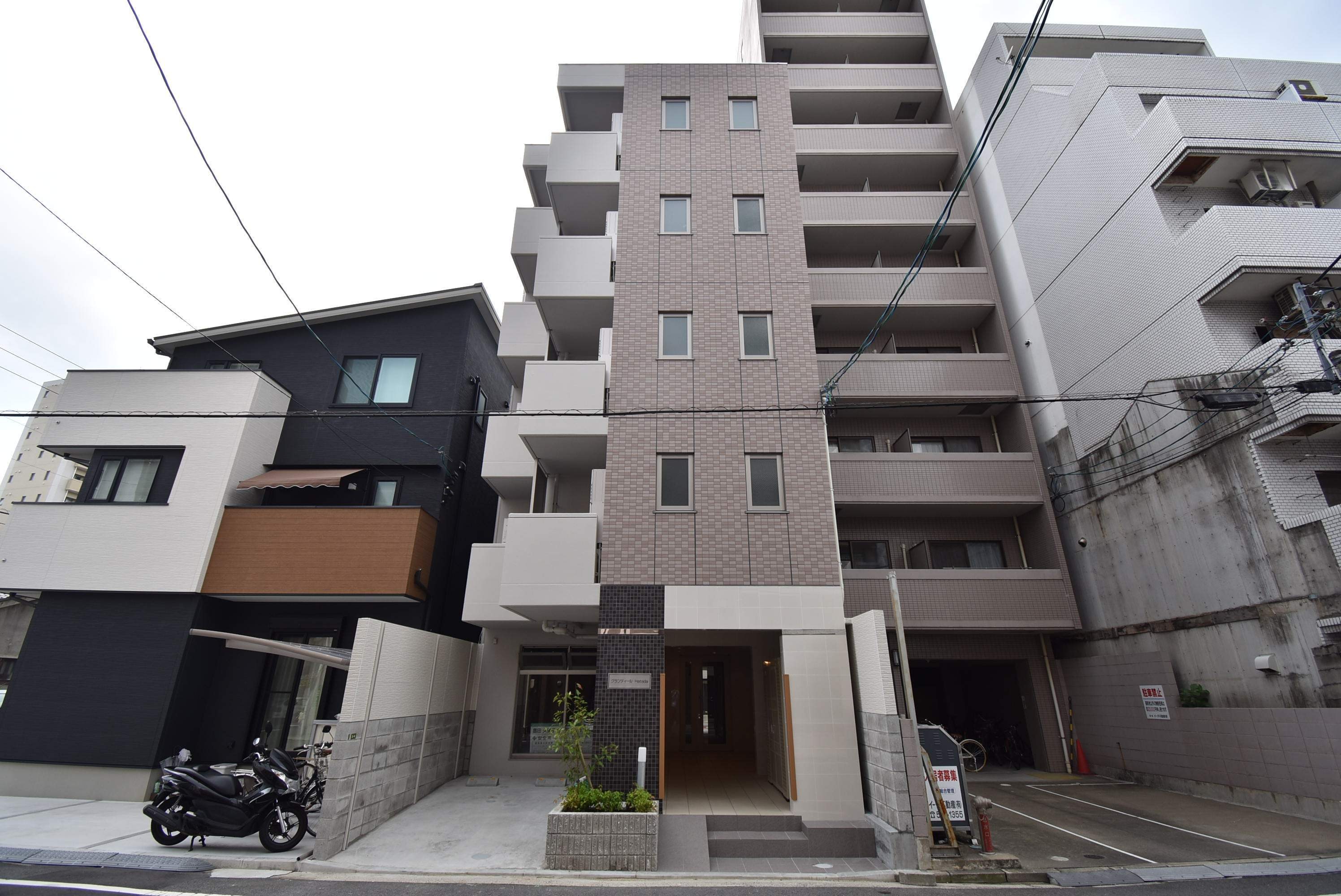 新着賃貸4:広島県広島市中区昭和町の新着賃貸物件