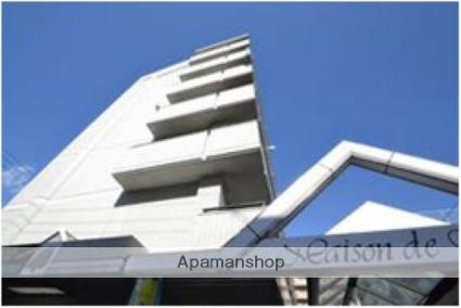 新着賃貸16:広島県広島市南区大州2丁目の新着賃貸物件