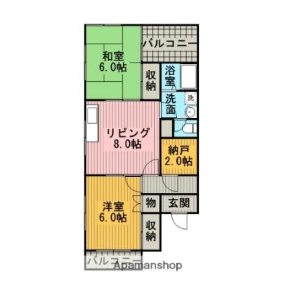 誠和ビル[2SDK/50.21m2]の間取図