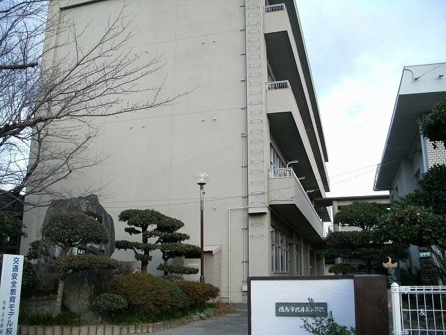 北井上小学校 550m
