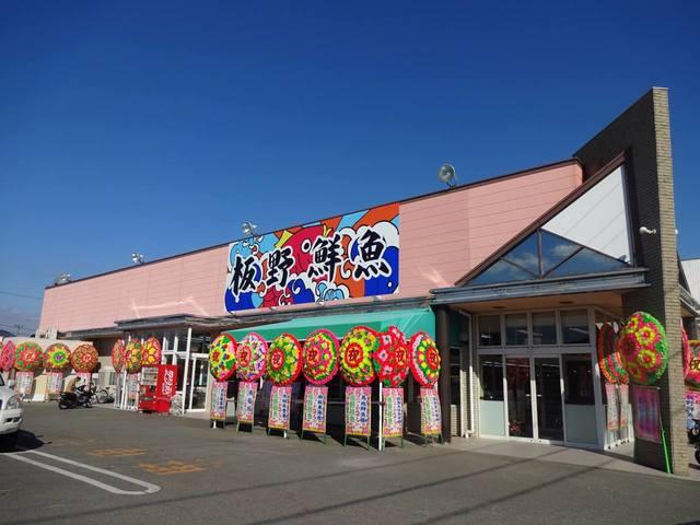 板野鮮魚ママの店藍住店様 1100m