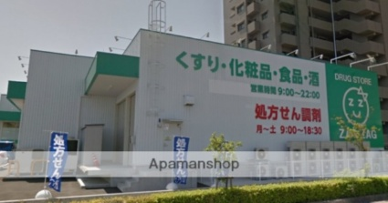 香川県高松市多肥下町[2LDK/53.26m2]の周辺3