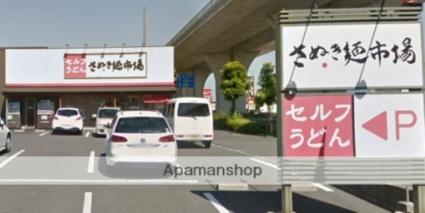 香川県高松市伏石町[2LDK/66m2]の周辺4