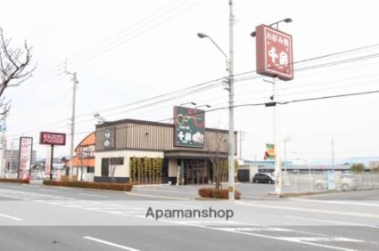 香川県高松市多肥下町[2LDK/64.93m2]の周辺4