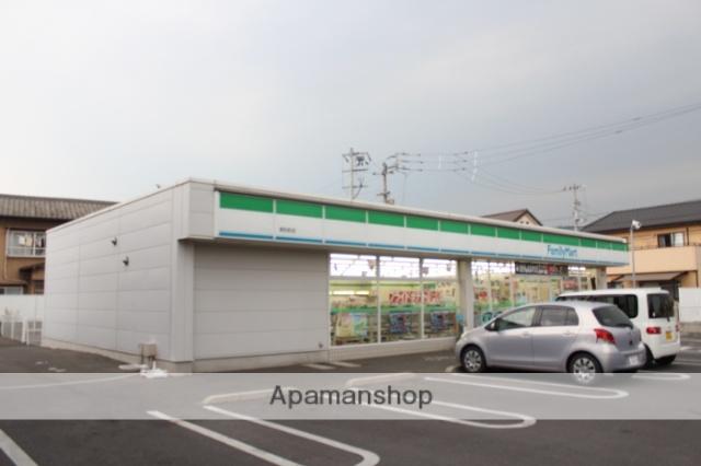 ファミリーマート高松町店 824m
