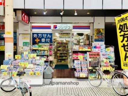 香川県高松市中野町[1DK/27.39m2]の周辺3