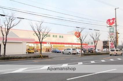 香川県高松市松縄町[1K/26m2]の周辺3