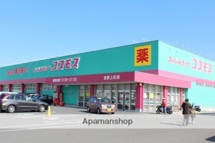 香川県高松市多肥下町[2LDK/57.33m2]の周辺3