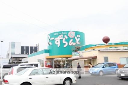 香川県高松市多肥下町[2LDK/57.69m2]の周辺1