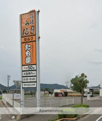 香川県高松市勅使町[1LDK/42.37m2]の周辺4