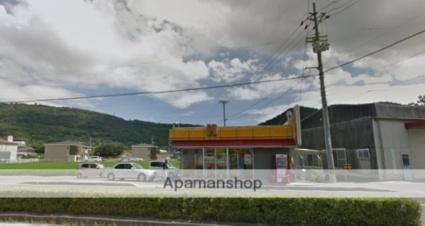 香川県高松市鶴市町[2LDK/59.28m2]の周辺4