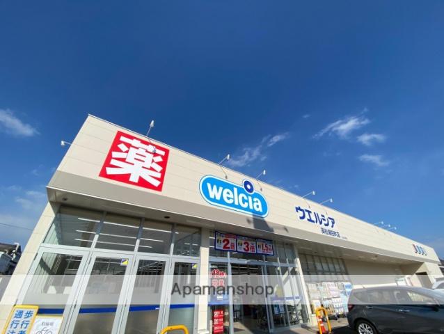 マツモトキヨシ 高松丸亀町店 1142m
