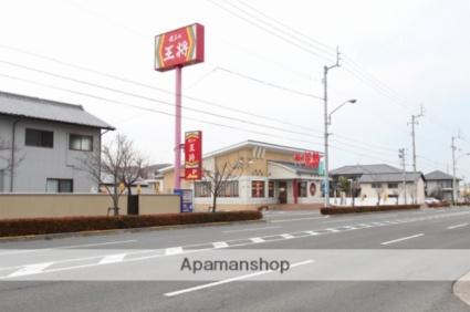 香川県高松市多肥下町[2DK/47.5m2]の周辺4
