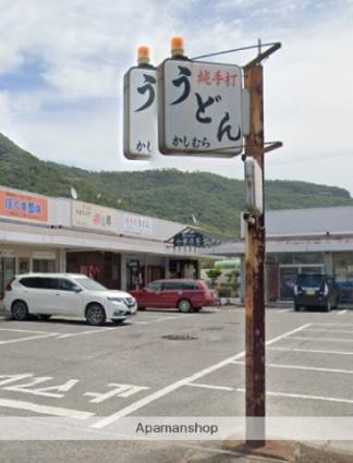 香川県高松市屋島西町[2DK/45.29m2]の周辺4