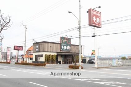 香川県高松市多肥下町[2LDK/64.74m2]の周辺4