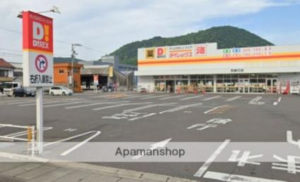 香川県高松市勅使町[1LDK/42.37m2]の周辺1
