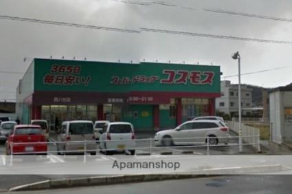 香川県高松市勅使町[1LDK/42.37m2]の周辺3