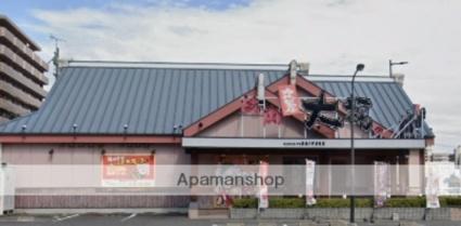 香川県高松市木太町[1LDK/44.19m2]の周辺4