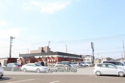 エルシェ太田[3DK/65.94m2]の周辺4