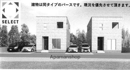 新着賃貸17:香川県高松市林町の新着賃貸物件