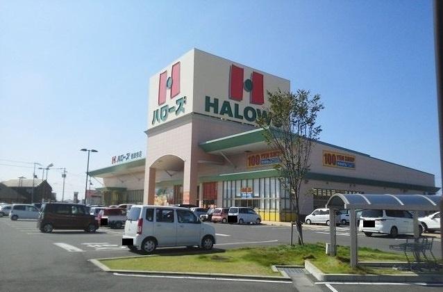 ハローズ観音寺店 1000m