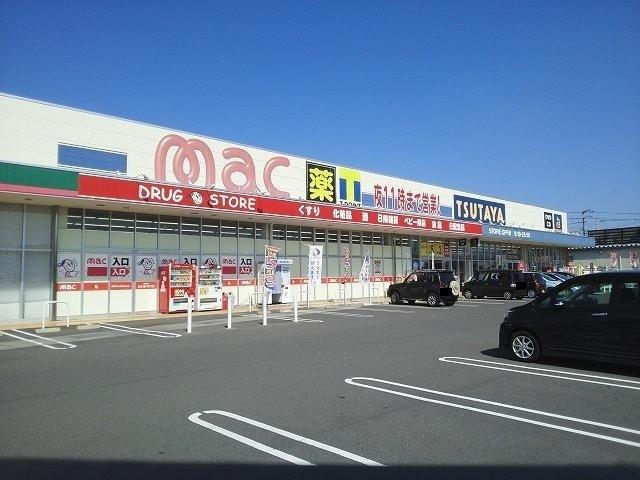 mac観音寺店 1000m