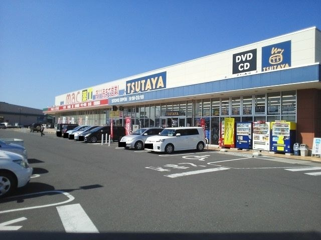 TSUTAYA観音寺店 1000m