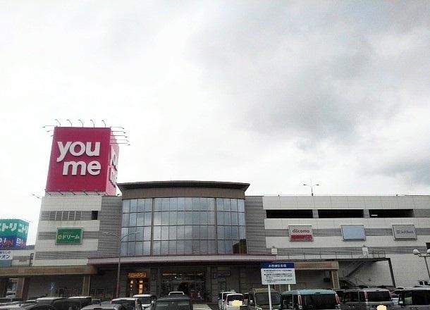 松井病院 2100m