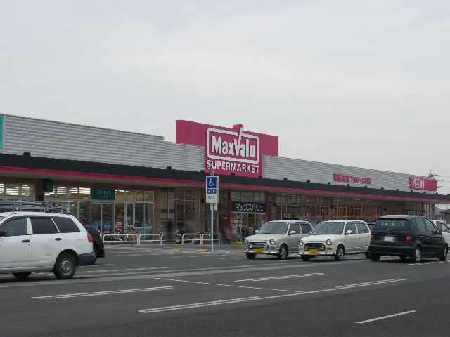 イオンタウン観音寺ショッピングセンター 1198m