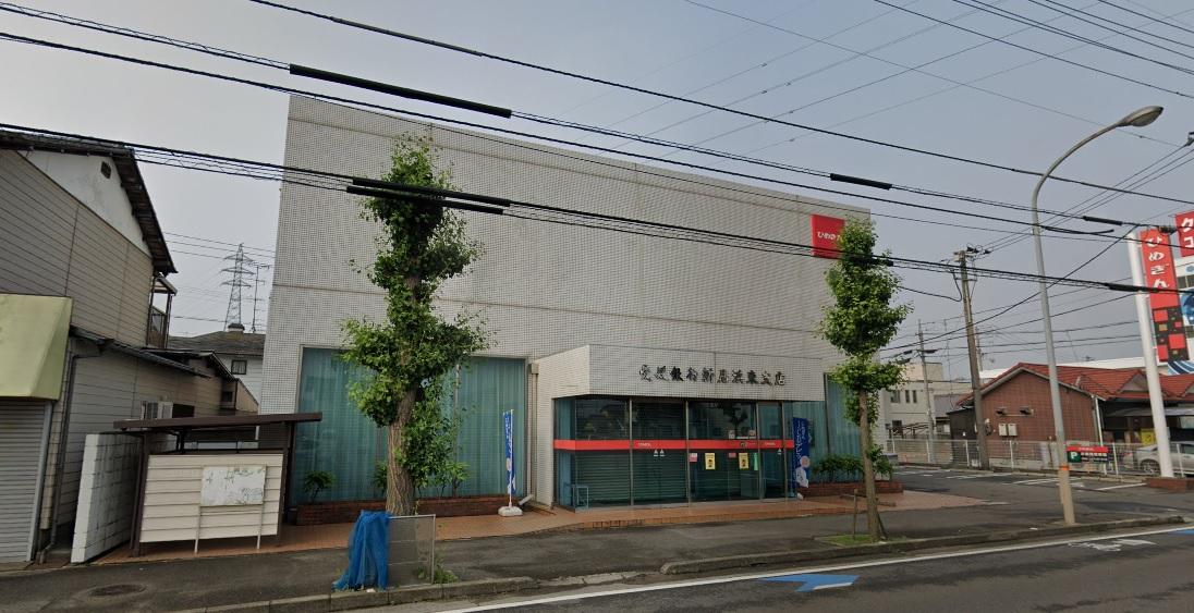 (株)愛媛銀行/新居浜東支店 235m
