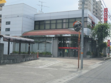 中村2丁目アパート A[1LDK/43.79m2]の周辺8