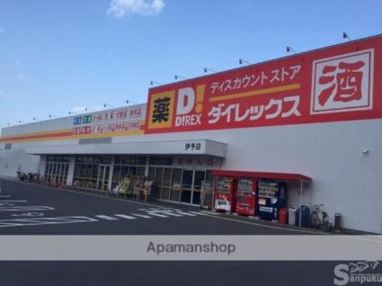 愛媛県伊予市下吾川[2LDK/55.08m2]の周辺1
