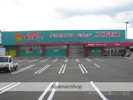 愛媛県伊予市下吾川[2LDK/55.08m2]の周辺6