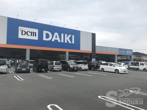 DCM DAIKI 平田店 2548m
