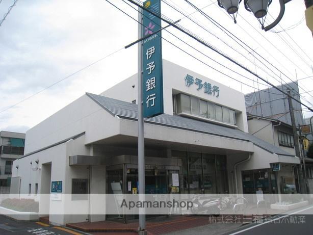 伊予銀行立花支店 374m