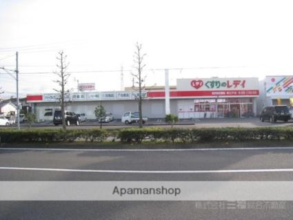 コーポ本田[1K/19.17m2]の周辺2