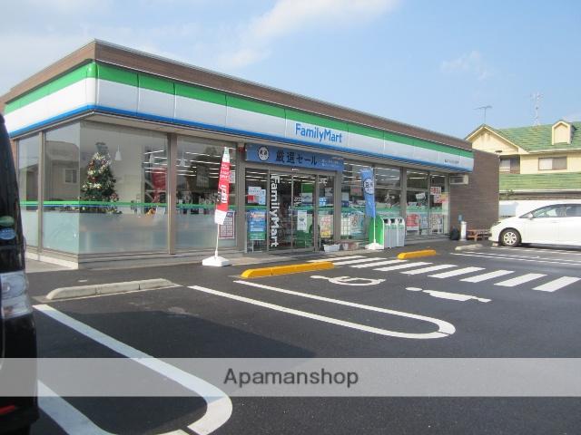 スシロー 松山生石店 1045m