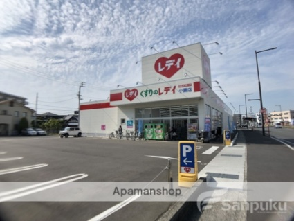 愛媛県松山市和泉北1丁目[1K/31.5m2]の周辺1