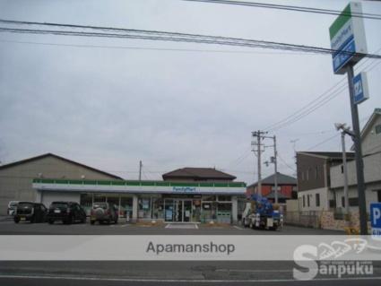 愛媛県松山市清住2丁目[2LDK/59.54m2]の周辺2