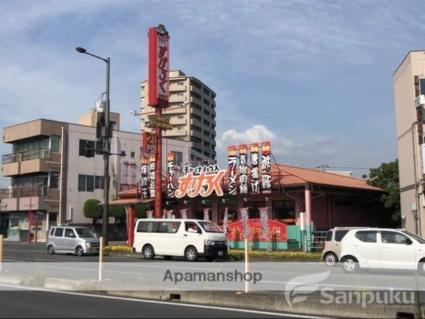 愛媛県松山市土橋町[1K/23.07m2]の周辺5