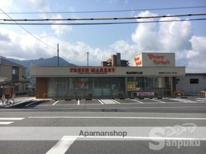 愛媛県東温市南方[1DK/24.73m2]の周辺8