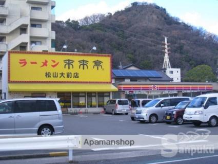 愛媛県松山市清水町3丁目[1K/21.45m2]の周辺3