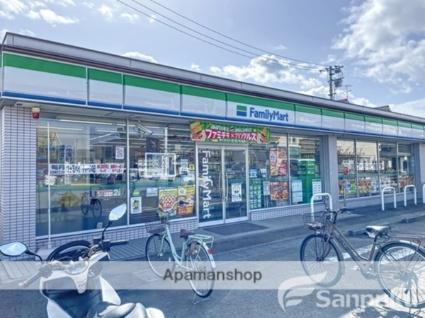 RICH FIELD土居田[1K/23.43m2]の周辺7