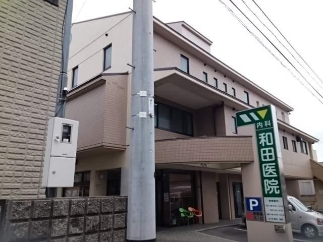 伊予銀行様 590m