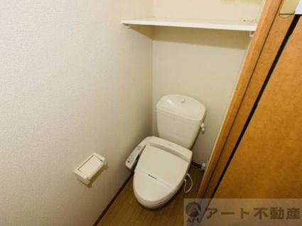 レオパレスMOMO[1K/23.18m2]のトイレ