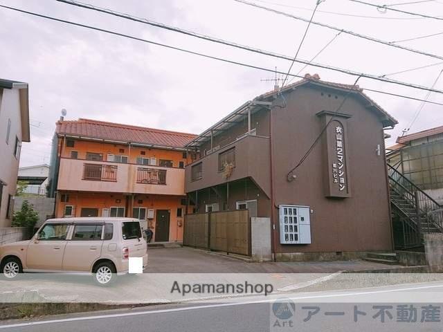 衣山第2マンション