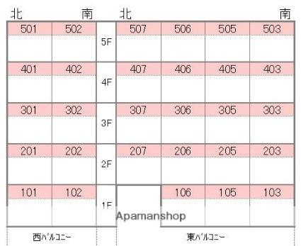 エトワール味酒[1R/24.01m2]の配置図