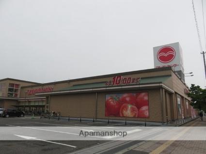 喜多川545-5借家[3DK/55.04m2]の周辺6