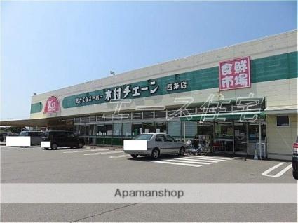 松本マンションⅢ[3DK/58m2]の周辺6