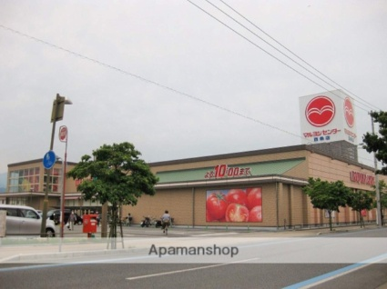 喜多川 貸家(100024)[3DK/50.11m2]の周辺2